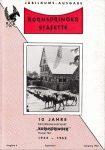 10-Jahre-Kornspringer-Stafette-1962
